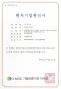 public:pasted:20190529-164318.png