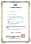 public:pasted:20181127-111903.png