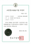 public:pasted:20190102-171311.png