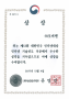 public:pasted:20190102-172342.png