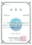 public:pasted:20191024-140332.png