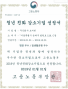 public:pasted:20190311-141939.png